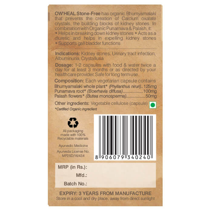OW'HEAL STONE-FREE - ONLINE SHOPPING AT ORGANIC WELLNESS